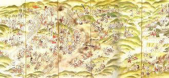 Bataille de Nagashino