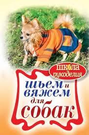 Книги <b>Каминской Елены Анатольевны</b> - скачать бесплатно ...