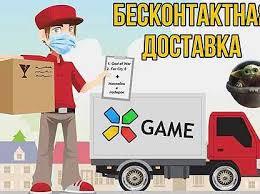 Купить <b>игры для приставок</b> и компьютера, игровые приставки ...