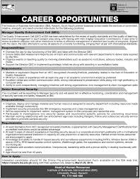 institute of business administration karachi job opportunity institute of business administration karachi job opportunity 2015