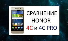 Huawei Honor 4C и Honor 4C Pro + Обзор и сравнение - YouTube