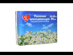 <b>Пеленки</b> MiniMax гигиенические 60*90, 30 шт. купить в детском ...