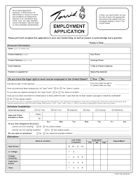 printable application kfc online application kfc printable job application form