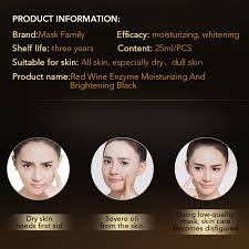 Маска для семьи 1 шт. красная Winee <b>энзимная маска для</b> лица ...
