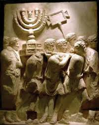 Image result for tisha b'av reform judaism