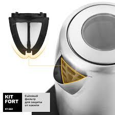 Электрический чайник Kitfort КТ-<b>662</b> в Екатеринбурге – купить по ...