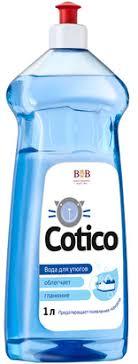 Купить <b>Вода для утюгов Cotico</b> 300469 Вода для утюгов 1 л ...