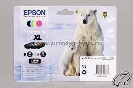 Набор <b>картриджей Epson</b> T2636XL <b>C13T26364010</b>/12