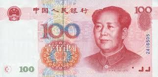 Изменение курса юаня в 2013 году