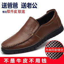 leather shoes      <b>2019 Spring New Leather</b> shoes soft noodles ...