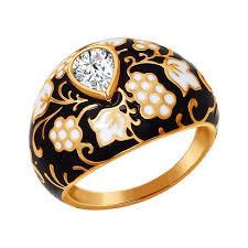 <b>Кольцо с орнаментом чёрно-золотого</b> цвета