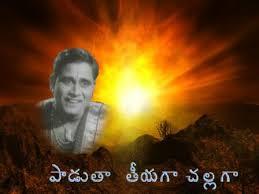 Image result for ghantasala