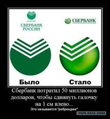 Студия дизайнера-украинофоба Лебедева разработала по заказу горисполкома новый логотип Полтавы - Цензор.НЕТ 9425