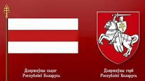 С территории Беларуси никогда не будет агрессии против Украины. Мы этого никому не позволим, - посол - Цензор.НЕТ 6747