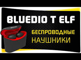 Обзор <b>Bluedio T Elf</b> Mini TWS - Отзыв на маленькие ...