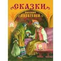 Детская <b>художественная</b> литература <b>Стрекоза</b> в Беларуси ...