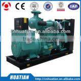<b>Weifang</b> Huatian Diesel Engine Co., Ltd. - Diesel Engine & Gas ...