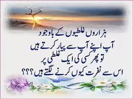 Waqas Moti via Relatably.com