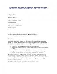 customer service representative cover letter sample job and care cover letter customer service sample entry level customer service cover letter samples customer service cover