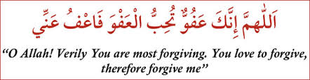 Image result for laylatul qadr verse