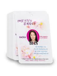 <b>Премиальная</b> биоцеллюлозная <b>маска для</b> лица с коллагеном и ...