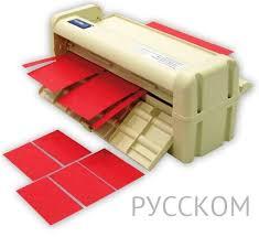Нарезчик визиток <b>WARRIOR 21173C</b> купить в РуссКом