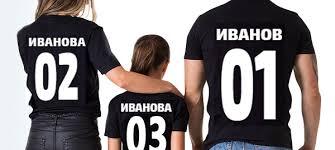 Именные футболки купить, именные футболки с надписями на ...