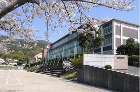 若松商業高等学校