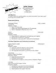 resume objective for server position job and resume template 1275 x 1650