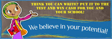 uif university islamic financial essay contest myuif com keeping this in mind our essay competition seeks to partner islamic schools to recognize excellence in education