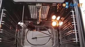 Газовая плита Gefest (Гефест) 5100-02 0067 - YouTube