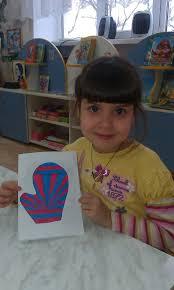 """""""Айрис фолдинг, <b>открытка</b>, <b>сказка &quot</b>;Рукавичка&quot;"""" — card ..."""