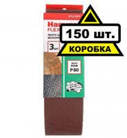 Купить шлифовальную ленту в Красноярске, сравнить цены на ...