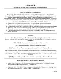 Professional Teaching Resume  special education teaching resume     longbeachnursingschool