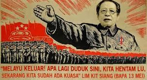 DAP anak Komunis