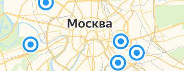 <b>Карнизы</b> и аксессуары для штор — купить на Яндекс.Маркете
