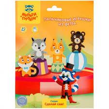 <b>Мульти</b>-<b>пульти Пальчиковые игрушки из</b> фетра Лиса, медведь ...