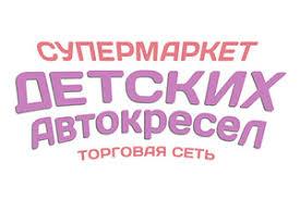 <b>Автокресло Chicco YOUniverse</b> купить в Республике Татарстан ...