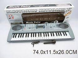 """Набор <b>музыкальных инструментов</b> 32693 """"<b>Щенячий патруль</b>"""" н/к ..."""