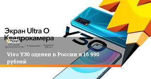 Vivo Y30 is estimated in Russia at 16,990 rubles. Reedus – World ...