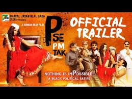 p se pm tak movie poster के लिए चित्र परिणाम