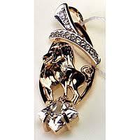 Золотой кулон <b>знак зодиака лев</b> в России. Сравнить цены ...