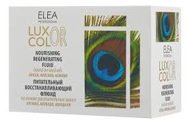 Купить питательный <b>восстанавливающий флюид для волос</b> luxor ...