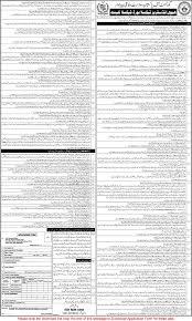 heavy industries taxila jobs hit application form heavy industries taxila jobs 2015 hit application form latest