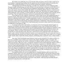 cover letter graduate school essay example example graduate school cover letter resume objective statement examples for graduate school cv sample personal cover letter graduate school