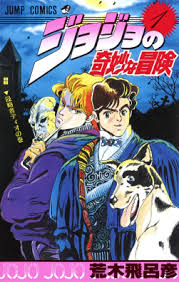 <b>JoJo's Bizarre Adventure</b> - Wikipedia
