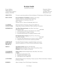 sample resume of a undergraduate college student college resume  sample resume undergraduate