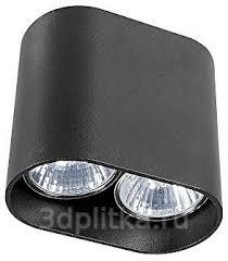 <b>Nowodvorski Pag 9386</b> потолочный <b>светильник</b> купить в Москве ...