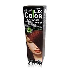 <b>Бальзам оттеночный для</b> волос (Белита - Витекс) купить по ...