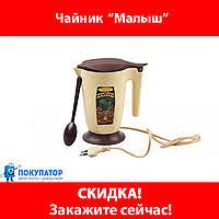 Автомобильные чайники и кружки в Минске. Сравнить цены ...